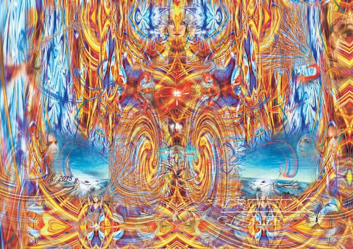 ''Seven laps of time''.  Степанов Дмитрий. Продажа картин, предметов декоративно-прикладного искусства