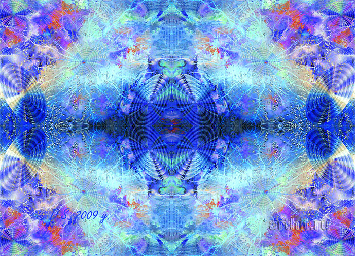 ''Black hole''.  Степанов Дмитрий. Продажа картин, предметов декоративно-прикладного искусства