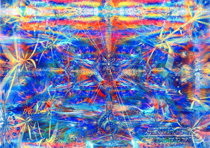 ''MUSES''.  Степанов Дмитрий. Продажа картин, предметов декоративно-прикладного искусства
