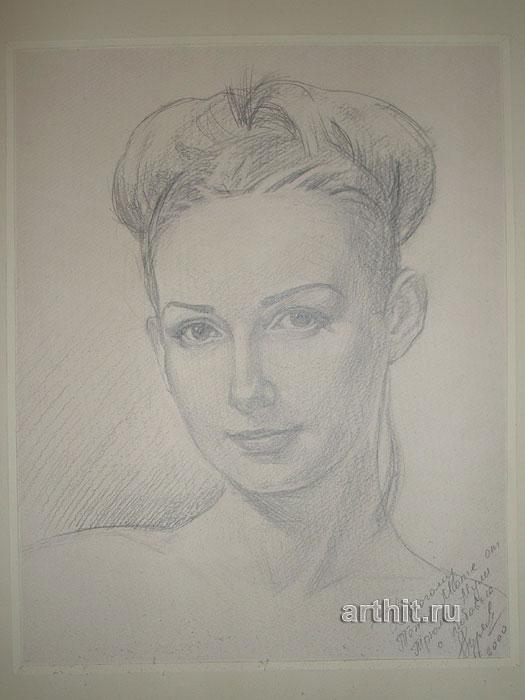 'Wife Munta'  by Stepanoff Dmitry