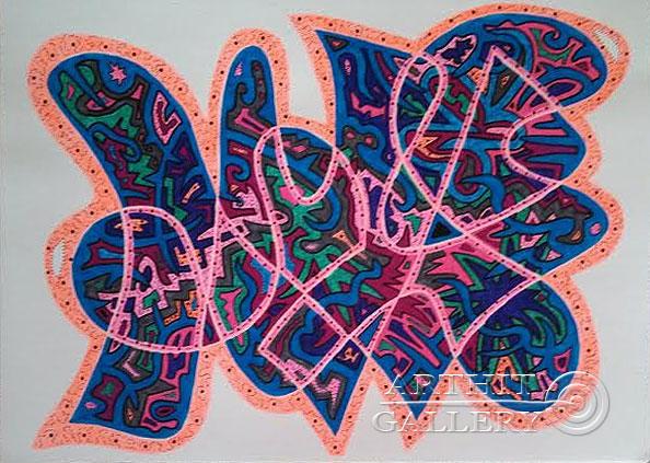 ''Без названия #17''.  Урабе Элизабет. Продажа картин, предметов декоративно-прикладного искусства
