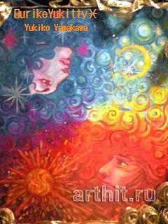 'Sun and moon - you and me'  by Yamakawa Yukiko