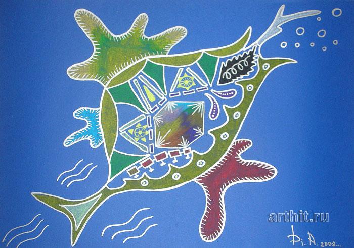 ''Морской житель''.  Апрельская Диана. Продажа картин, предметов декоративно-прикладного искусства
