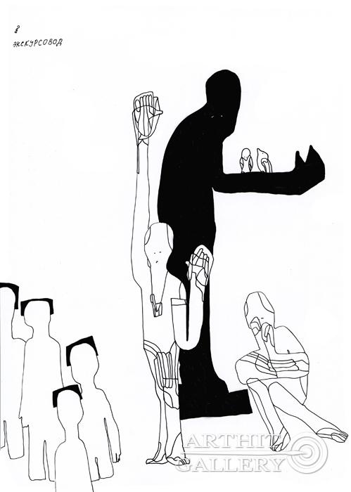 ''Guide''.  Романенкова  Виктория. Продажа картин, предметов декоративно-прикладного искусства