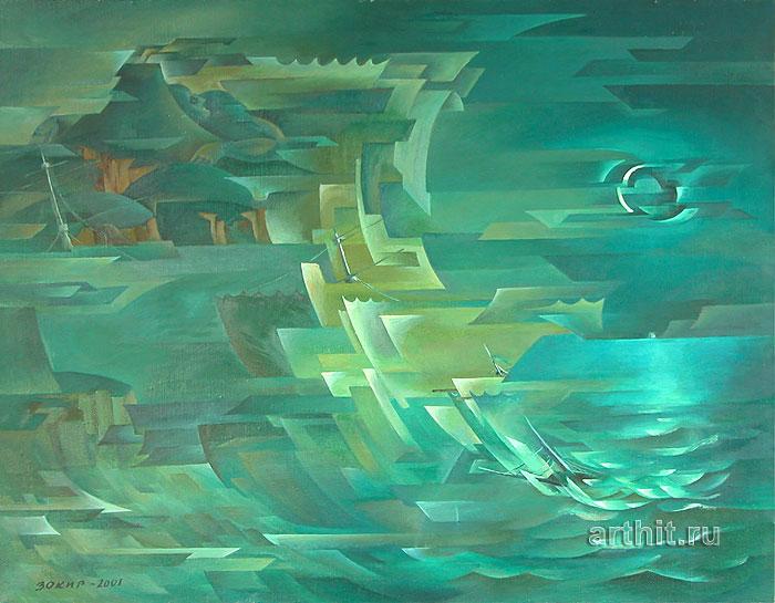 ''Стихия Симбада морехода''.  Сабиров Закир. Продажа картин, предметов декоративно-прикладного искусства