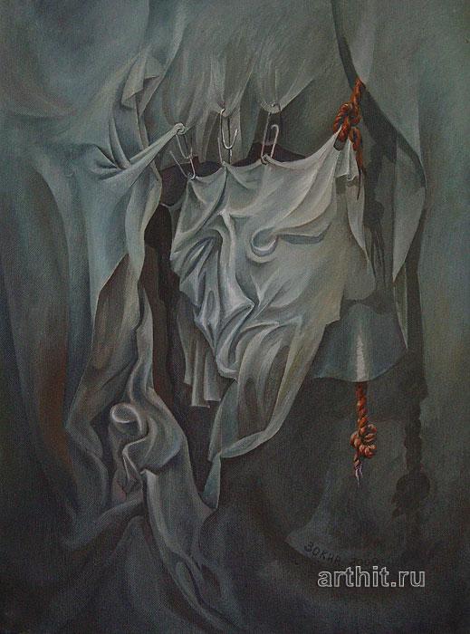 ''Банкрот''.  Сабиров Закир. Продажа картин, предметов декоративно-прикладного искусства