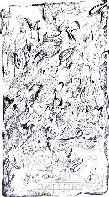 '`Phone calls` series'. Dyakonov Yuriy