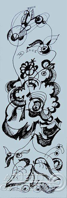 ''Серия `Телефонные разговоры`''.  Дьяконов Юрий. Продажа картин, предметов декоративно-прикладного искусства