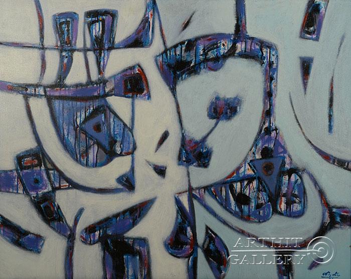 ''Лицом к лицу 1''.  Лео Лео. Продажа картин, предметов декоративно-прикладного искусства