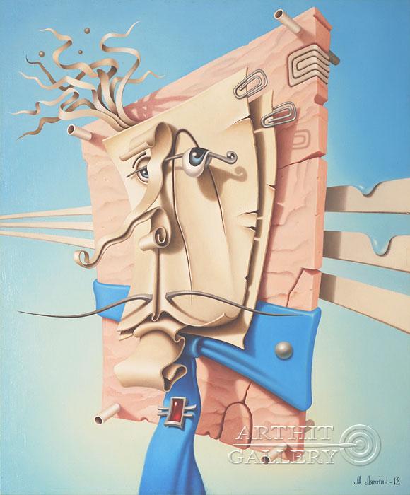 ''Фрустрация''.  Лямкин Александр. Продажа картин, предметов декоративно-прикладного искусства