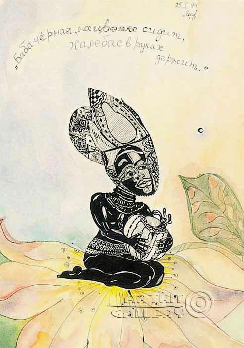 ''Баба чёрная на цветке сидит - калебас в руках держит''.  Лонли Лола. Продажа картин, предметов декоративно-прикладного искусства