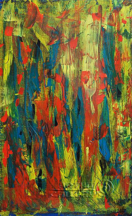 ''Магическая сверхчувствительность''.  Белов Валентин. Продажа картин, предметов декоративно-прикладного искусства