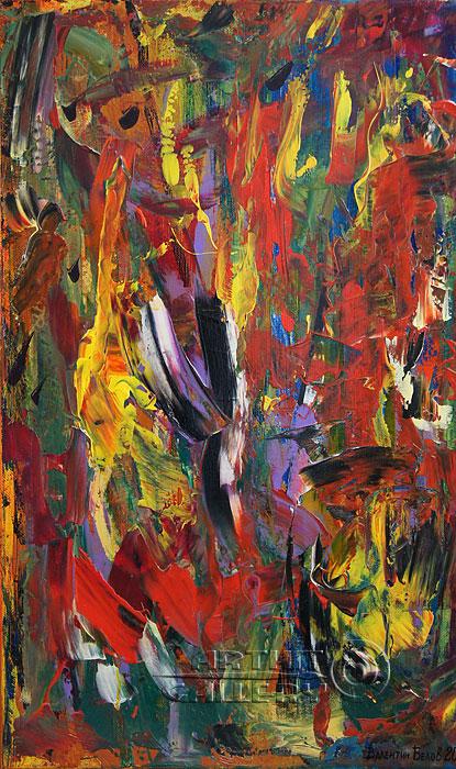 ''Тайны Мироздания''.  Белов Валентин. Продажа картин, предметов декоративно-прикладного искусства