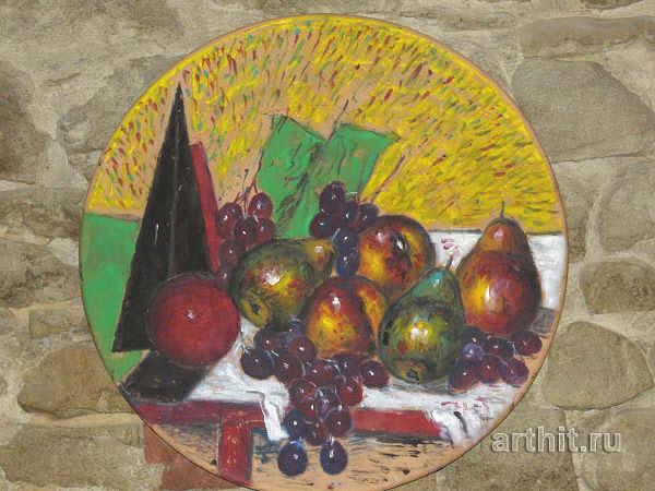 ''Кубизм. Фрукты на столе''.  Бенчини Джанфранко. Продажа картин, предметов декоративно-прикладного искусства
