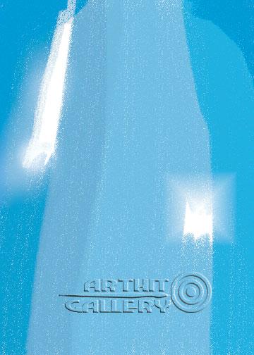 ''Чаща''.  Штыкова Ирина. Продажа картин, предметов декоративно-прикладного искусства
