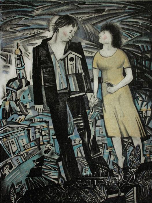 ''Вечер''.  Токарева Анна. Продажа картин, предметов декоративно-прикладного искусства