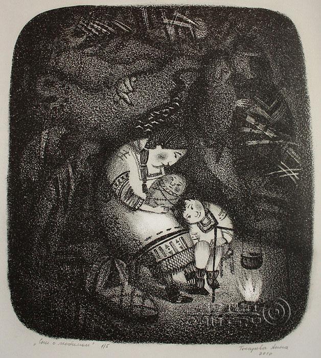 ''Сны о любимом''.  Токарева Анна. Продажа картин, предметов декоративно-прикладного искусства