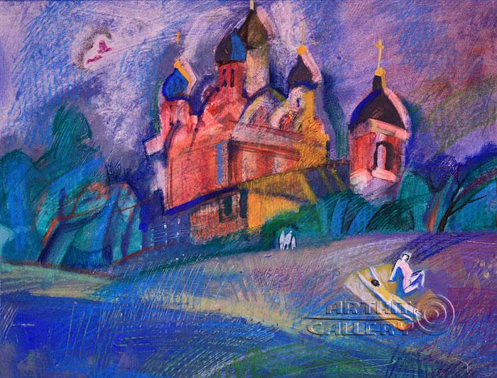 ''Лето''.  Токарева Анна. Продажа картин, предметов декоративно-прикладного искусства