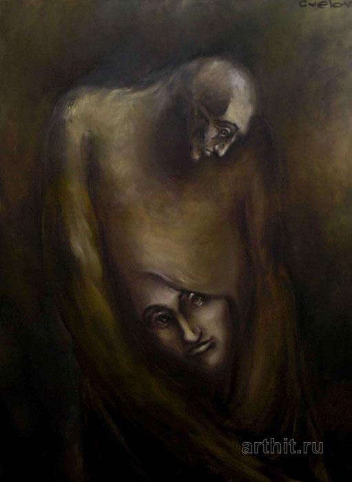 ''Мать''.  Цвелов Алексей. Продажа картин, предметов декоративно-прикладного искусства