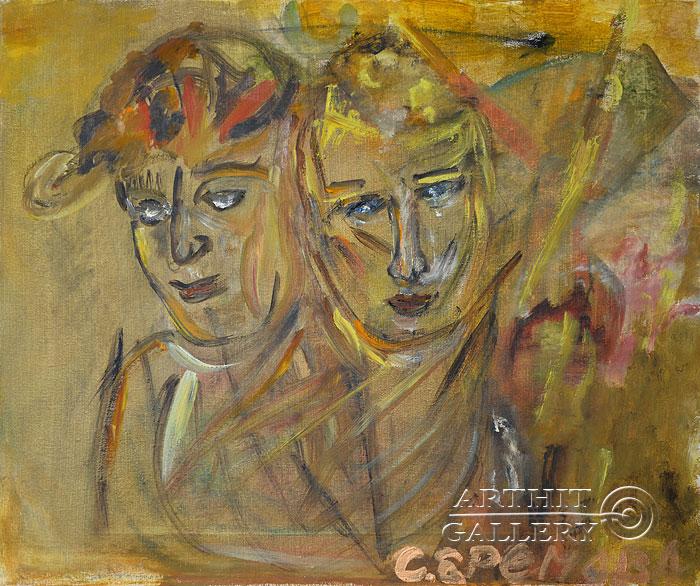 ''В.В.П. и КО.''.  Еремова Светлана. Продажа картин, предметов декоративно-прикладного искусства