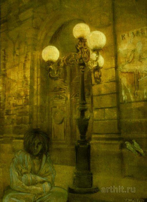 ''Рим Из серии `Ночные города`''.  Эхо Евгения. Продажа картин, предметов декоративно-прикладного искусства