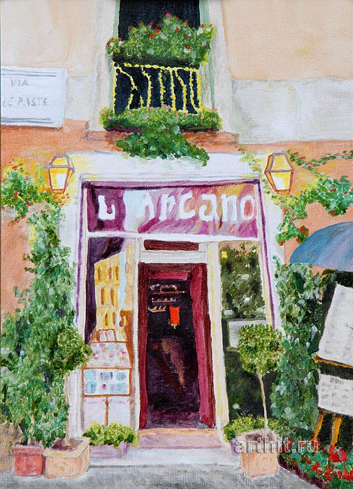 ''Кафе в Риме''.  Болохова Вера. Продажа картин, предметов декоративно-прикладного искусства