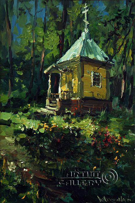 ''Часовня''.  Басиладзе Ростом. Продажа картин, предметов декоративно-прикладного искусства