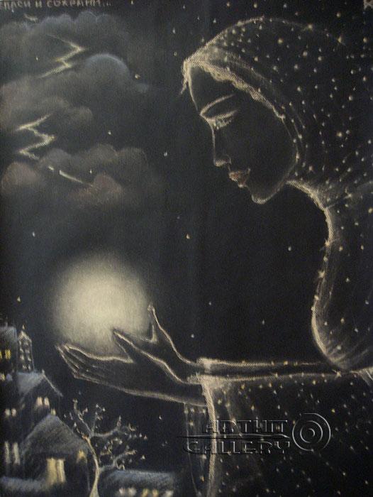 ''Спаси и сохрани''.  Хисямова Марина. Продажа картин, предметов декоративно-прикладного искусства