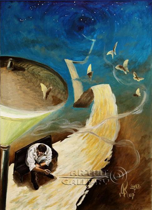 ''Коктейль из дыма и мыслей''.  Кирдянов Денис. Продажа картин, предметов декоративно-прикладного искусства