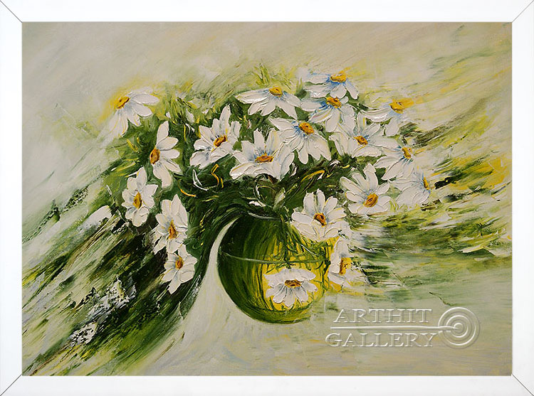 'Chamomile'. Contemporary artists