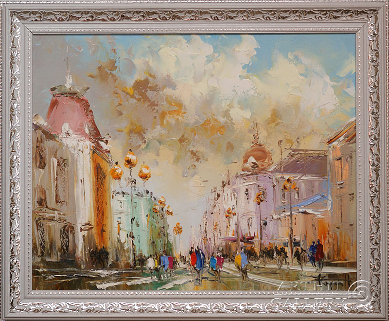 'Arbat'. Contemporary artists