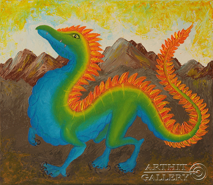 ''Дракон''.  Пригарина Евгения. Продажа картин, предметов декоративно-прикладного искусства
