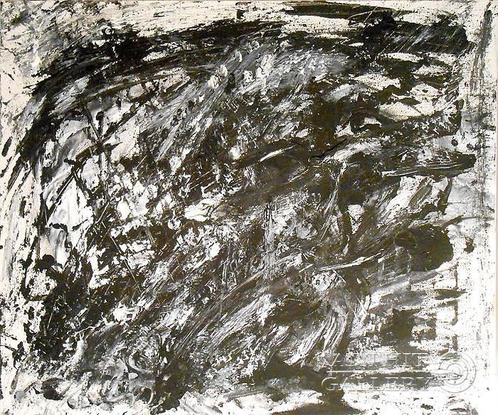 ''Деревья''.  Горбатюк Андрей. Продажа картин, предметов декоративно-прикладного искусства