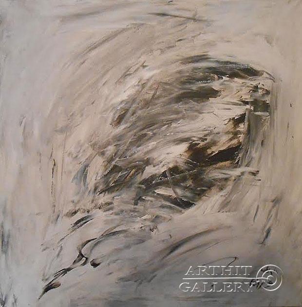 ''Собака''.  Горбатюк Андрей. Продажа картин, предметов декоративно-прикладного искусства