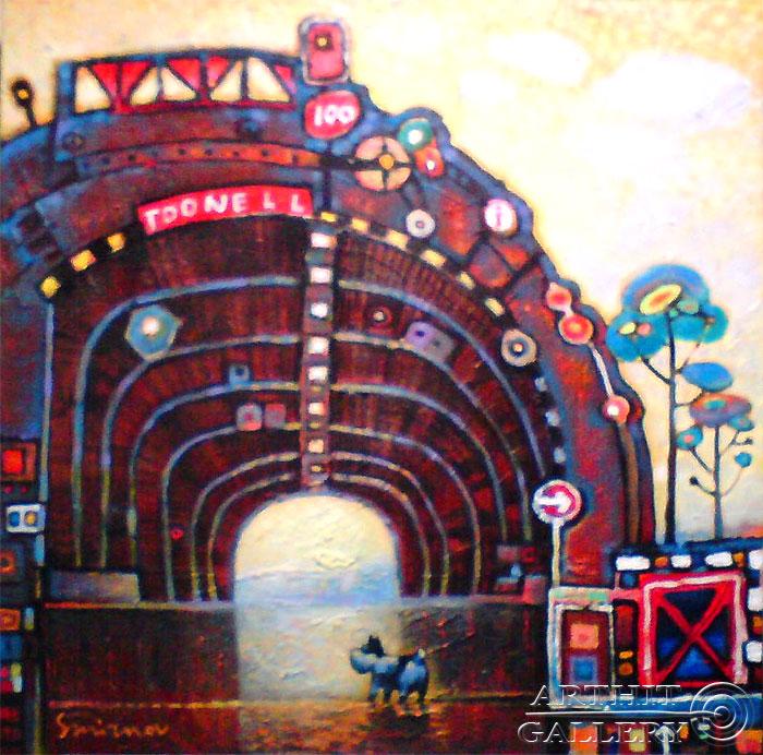 ''Тоннель''.  Смирнов Евгений. Продажа картин, предметов декоративно-прикладного искусства