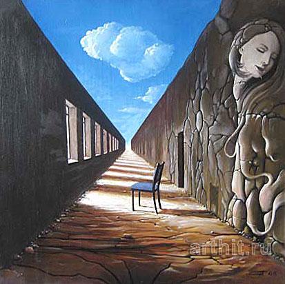 ''Сон''.  Яковлев Александр. Продажа картин, предметов декоративно-прикладного искусства