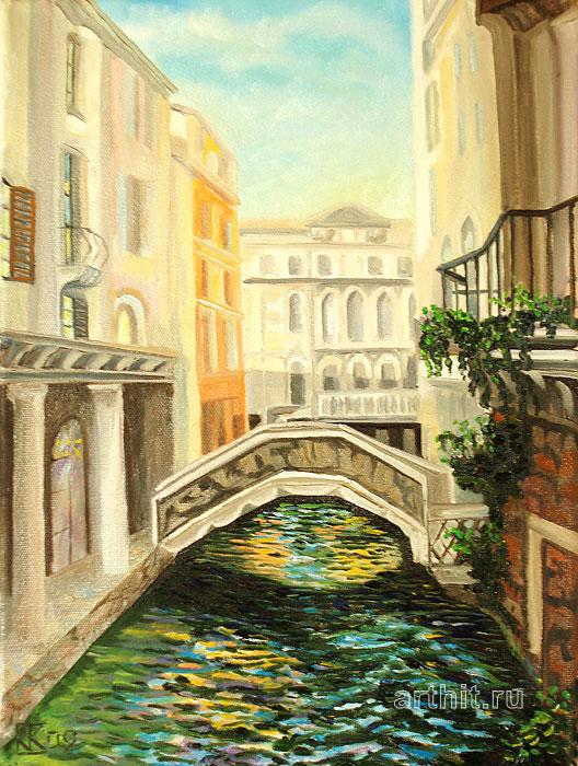 ''Каналы Венеции''.  Водолазкин Сергей. Продажа картин, предметов декоративно-прикладного искусства