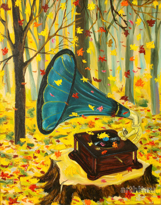 ''Осенний вальс''.  Водолазкин Сергей. Продажа картин, предметов декоративно-прикладного искусства