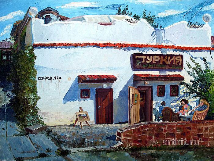''У галереи''.  Севериненко Евгения. Продажа картин, предметов декоративно-прикладного искусства