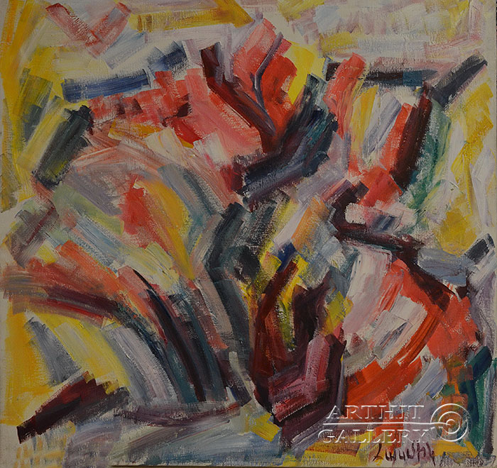 ''Осенний пейзаж''.  Оганесян Асмик. Продажа картин, предметов декоративно-прикладного искусства