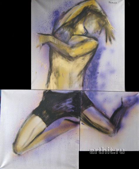 ''Прыжок 1''.  Нечаева Полина. Продажа картин, предметов декоративно-прикладного искусства
