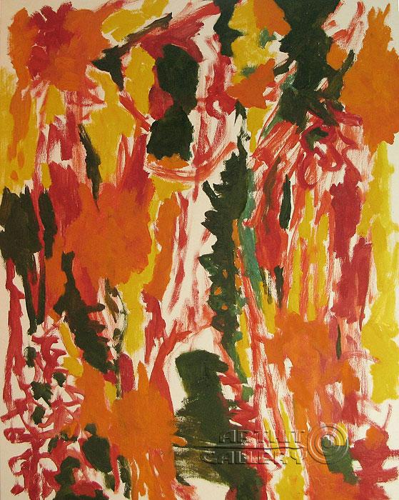 ''Цельность''.  Вишневский Андрей. Продажа картин, предметов декоративно-прикладного искусства