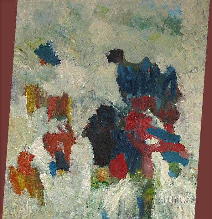 ''Оно''.  Вишневский Андрей. Продажа картин, предметов декоративно-прикладного искусства