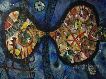 ''Деление 1''.  Гаврилов Владимир. Продажа картин, предметов декоративно-прикладного искусства