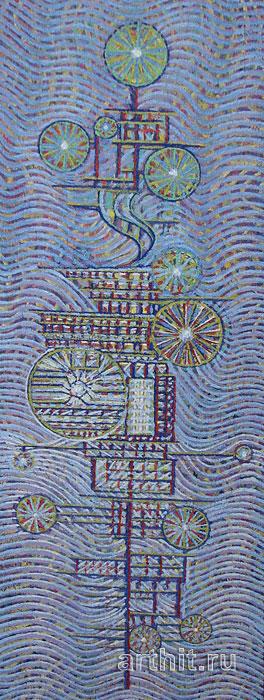 ''Антенна''.  Ковалевский Дмитрий. Продажа картин, предметов декоративно-прикладного искусства