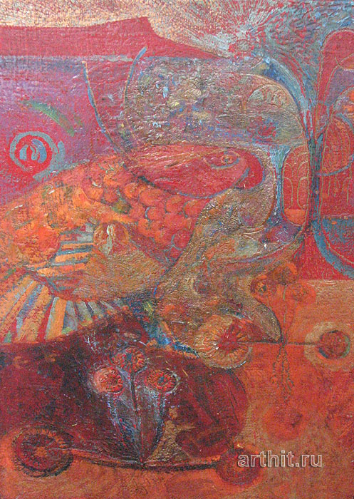 ''Жизнь на Марсе''.  Ковалевский Дмитрий. Продажа картин, предметов декоративно-прикладного искусства