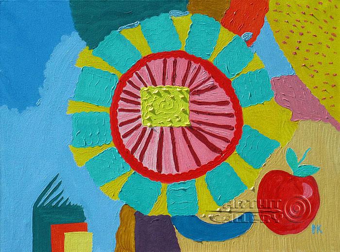 ''Яблоко''.  Кортюкова Роза. Продажа картин, предметов декоративно-прикладного искусства
