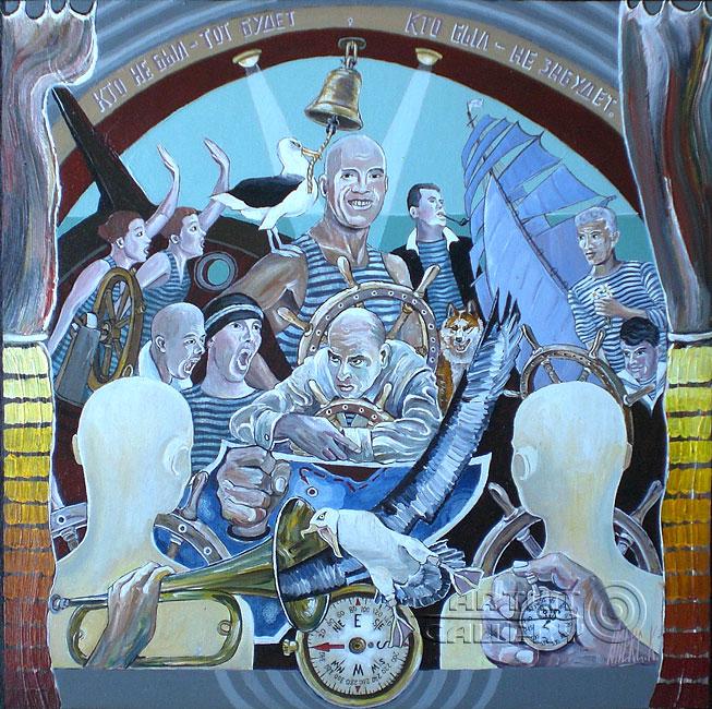 ''Уроки судовождения''.  Никитина Надежда. Продажа картин, предметов декоративно-прикладного искусства