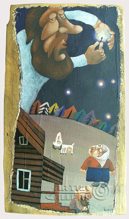 'Grandad Evening'  by Bukhrov Dmitry