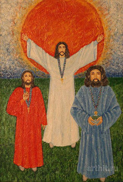 'The Holy Trinity |`People, look round`'  by Belova Nina